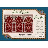فرش مسجدی طرح فردوس زرشکی